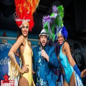 Латиноамериканское шоу